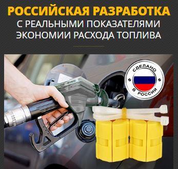сузуки джимни расход бензина